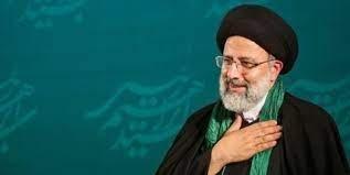 ابراهیم رییسی نامزد انتخابات ریاست جمهوری شد