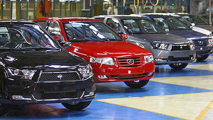 تصویب قیمت گذاری خودرو