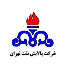 پالایشگاه تهران تا ساعاتی دیگر وارد مدار تولید میشود