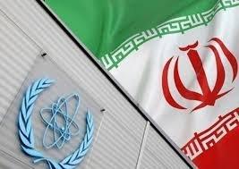 بیانیه مشترک ایران و آژانس بین المللی انرژی اتمی