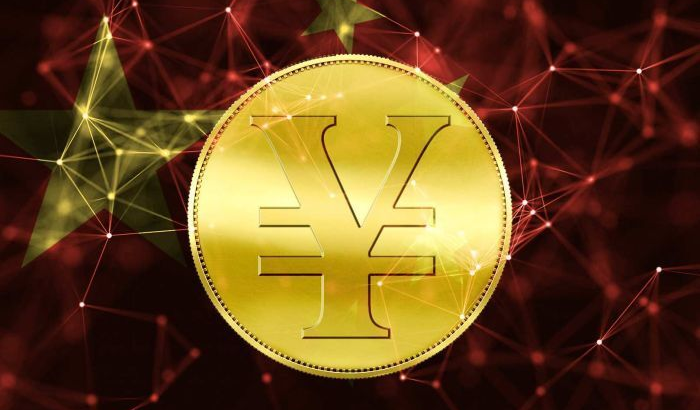 حمایت دو بانک خصوصی چین از یوان دیجیتال