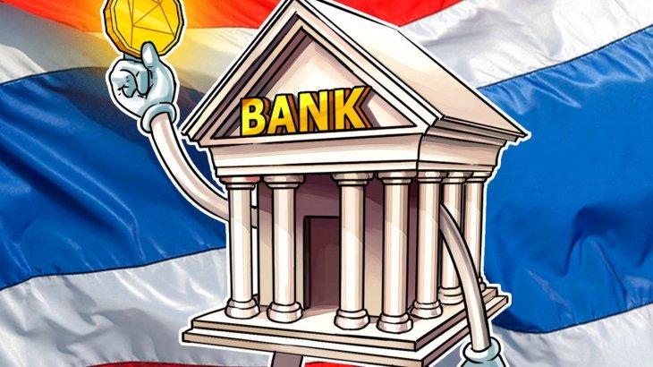 هشدار پرداخت با ارز دیجیتال توسط دولت تایلند!