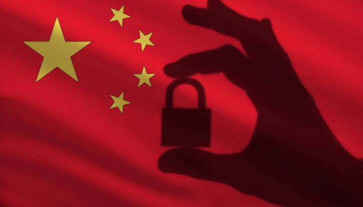 ممنوعیت بایننس و دیگر صرافی ها در چین