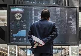 پول بانک مرکزی در راه بورس