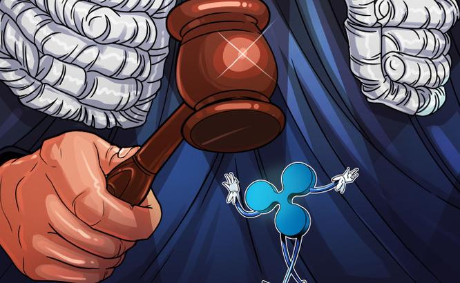 دادگاه درخواست SEC به ریپل را رد کرد