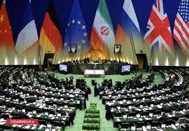 شرط مجلس برای لغو تحریم ها