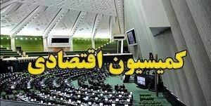 بررسی وضعیت بورس در مجلس