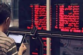 ثبت خروج پول از بازار سرمایه