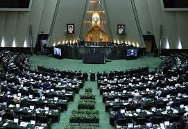 مجلس به مذاکرات برجام وارد میشود