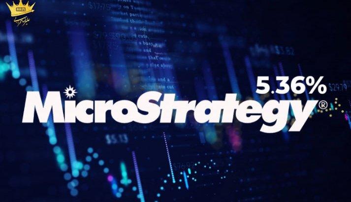 رشد سهام شرکت مایکرواستراتژی