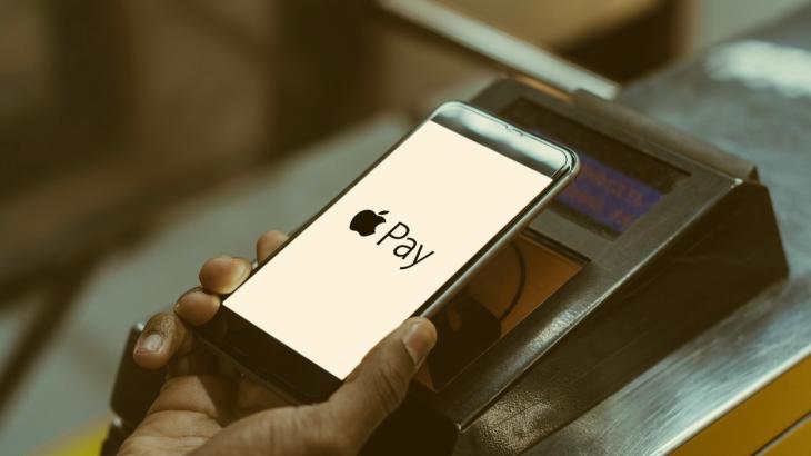 اپل به دنبال توسعه دهندگان تجاری با تجربه ارز دیجیتال است!