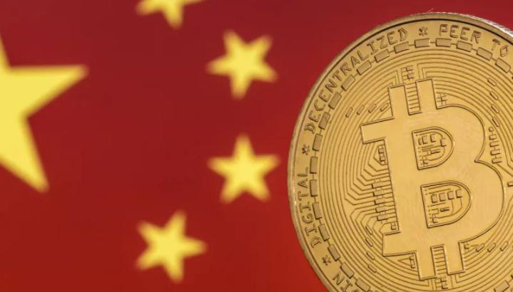 بحث درباره ممنوعیت استخراج بیتکوین،توسط مقامات سیچوان چین