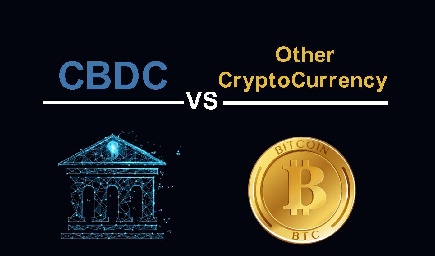 شباهت ارز دیجیتال بانک مرکزی با سایر ارزها