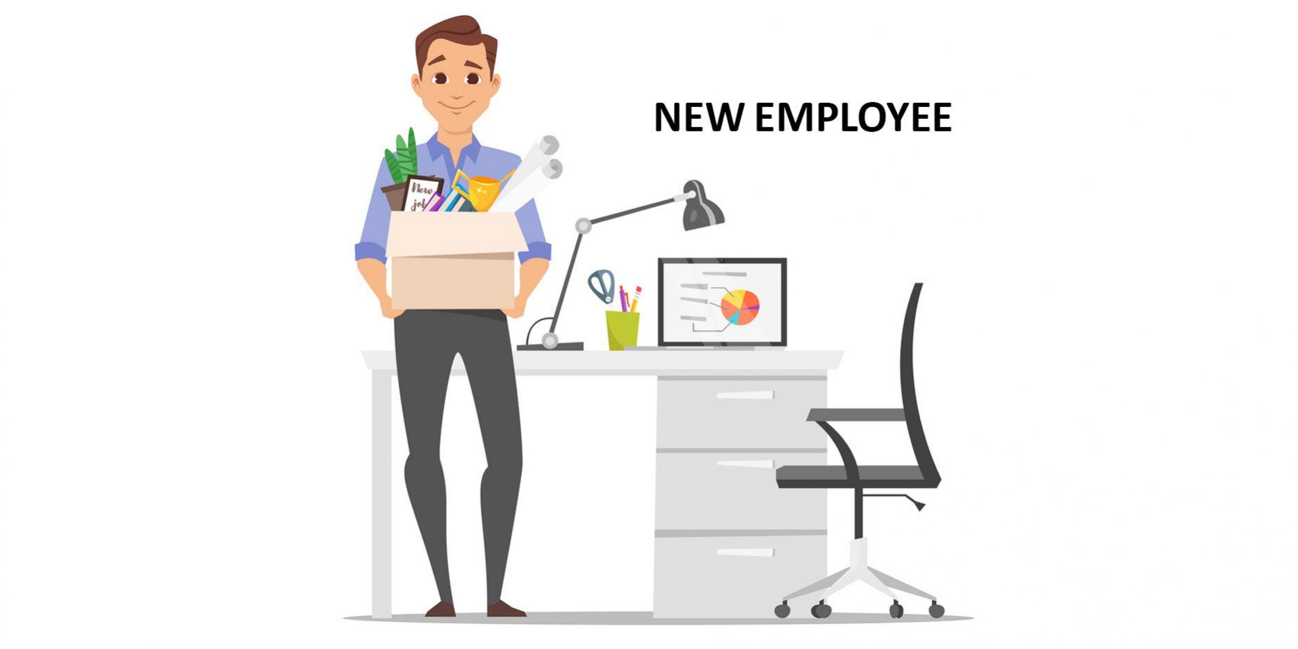 کارمند کیست؟