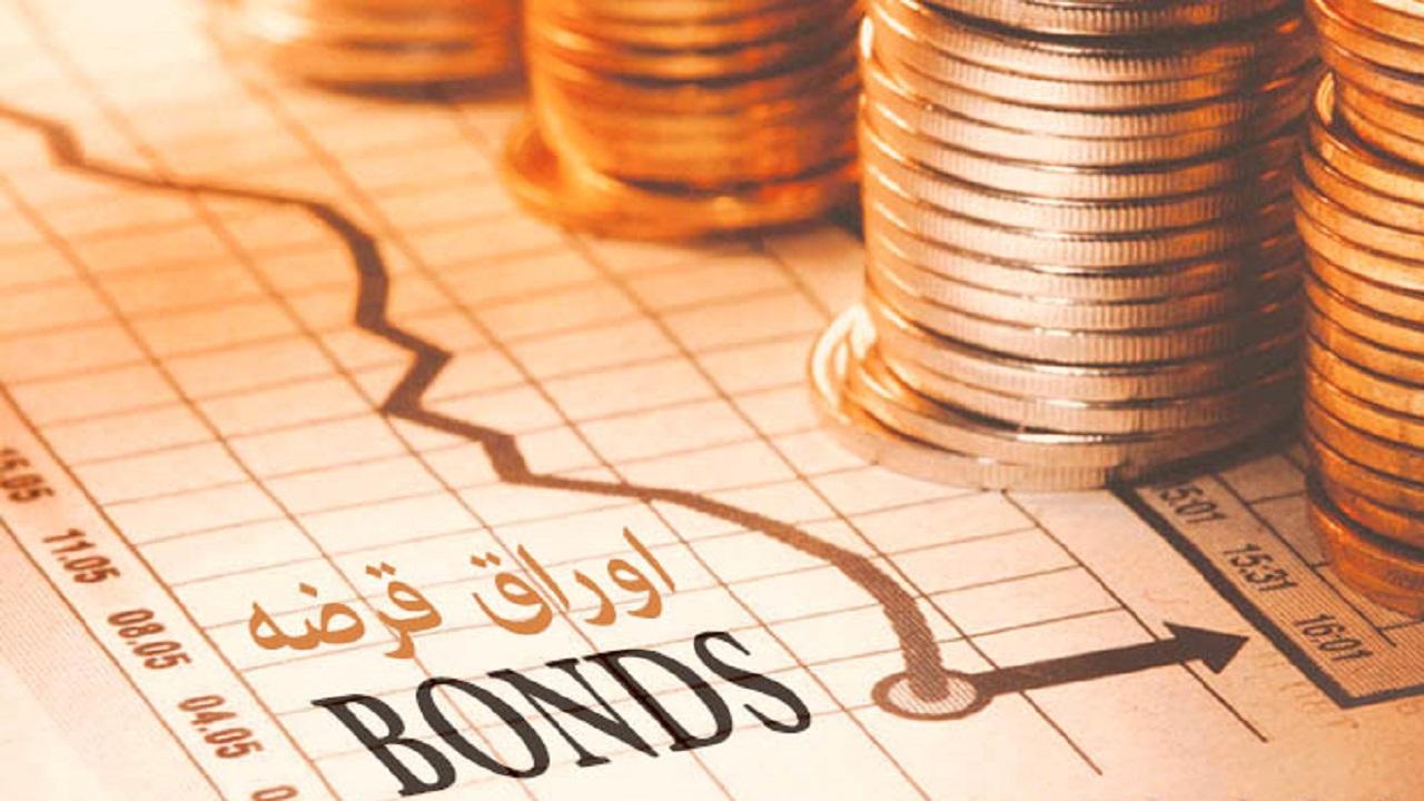 در مورد سهام و اوراق قرضه بحث کنید