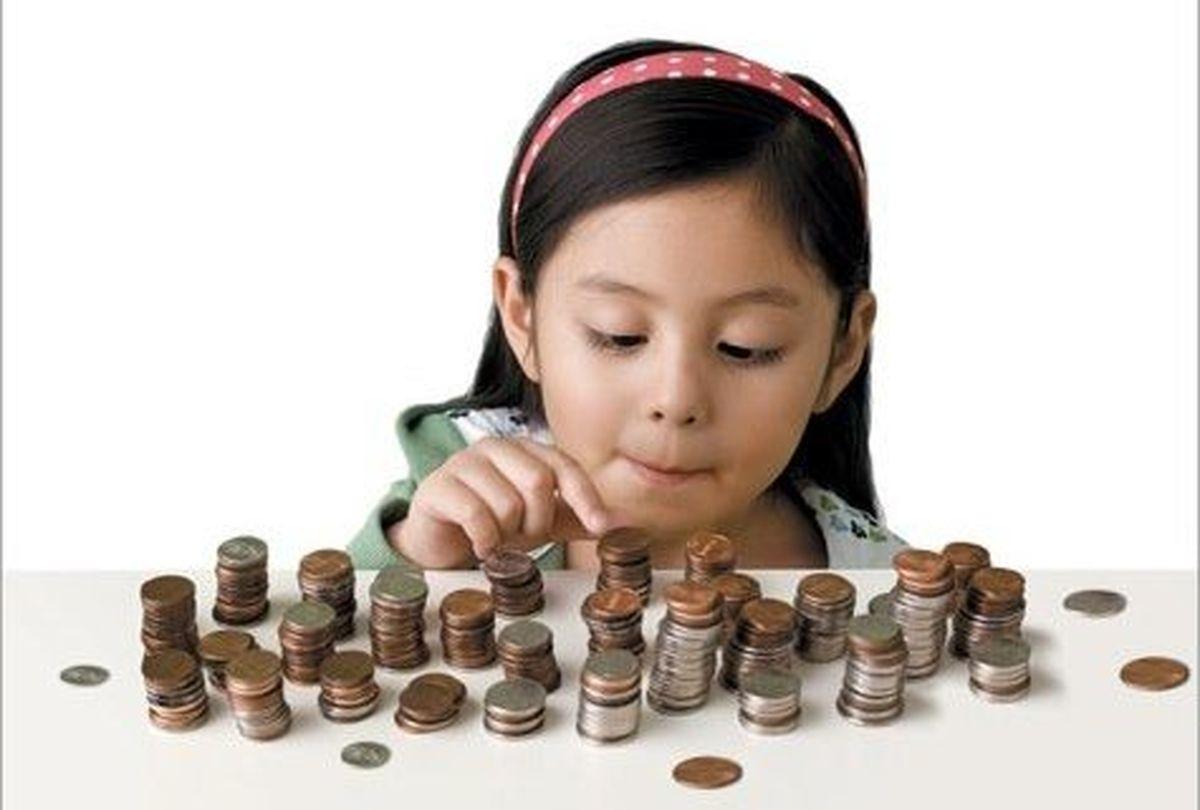 بگذارید فرزندتان سرمایه گذاری کند